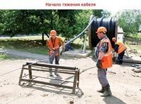 Высоковольтный кабель в Сургуте