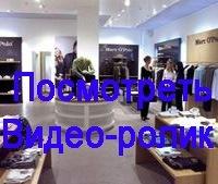 Русский электрик - Электромонтажная компания в Сургуте